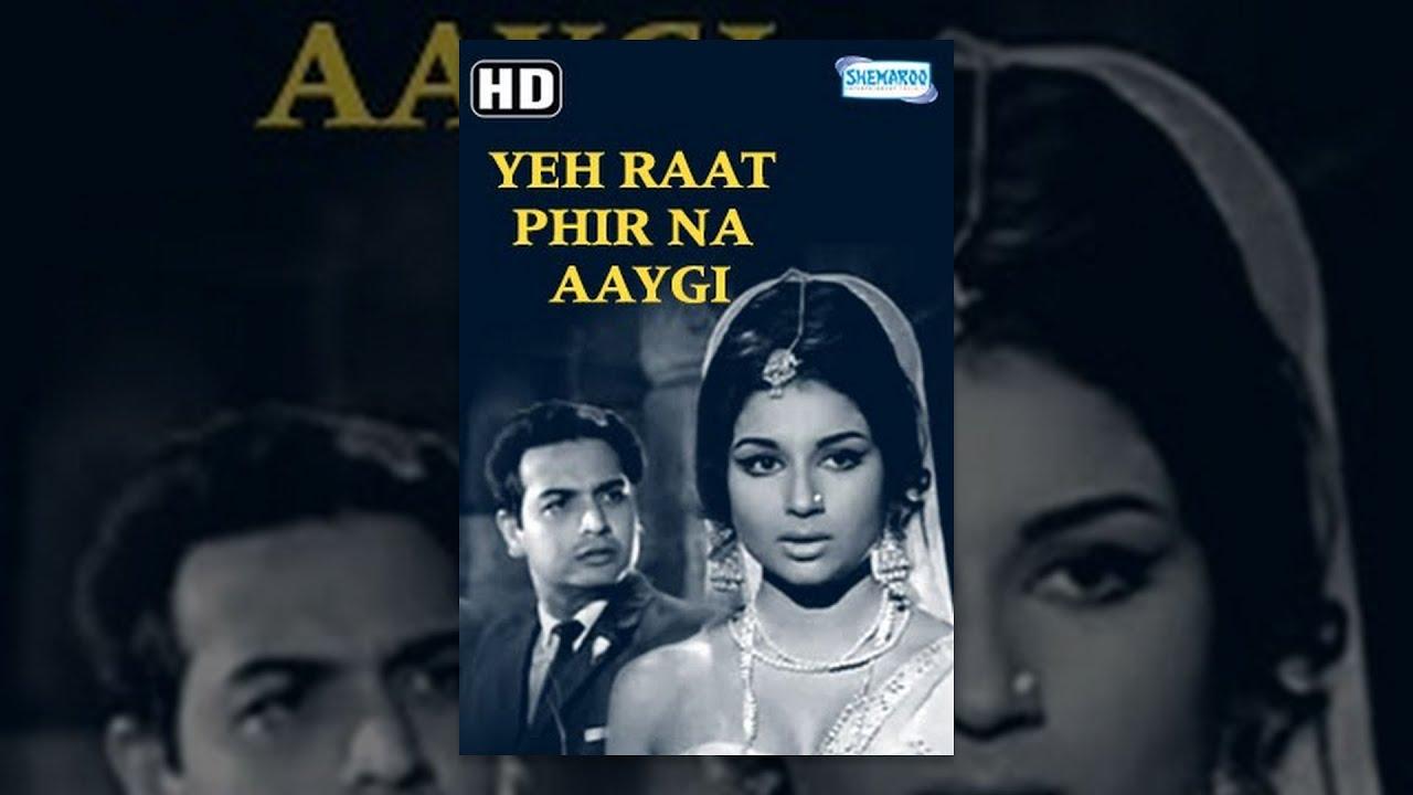 Yeh Raat Phir Na Aayegi Hd Hindi Full Movie Sharmila Tagore Biswajit Chatterjee Eng Subtitles Shemaroo Movies