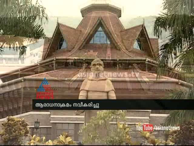Blessed  Kuriakose Elias Chavara:Canonisation of Blessed Kuriakose Elias Chavara Blessed Euphrasia