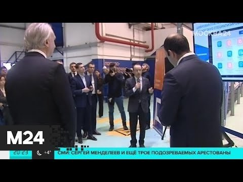 На МНПЗ открылся новый цифровой склад - Москва 24