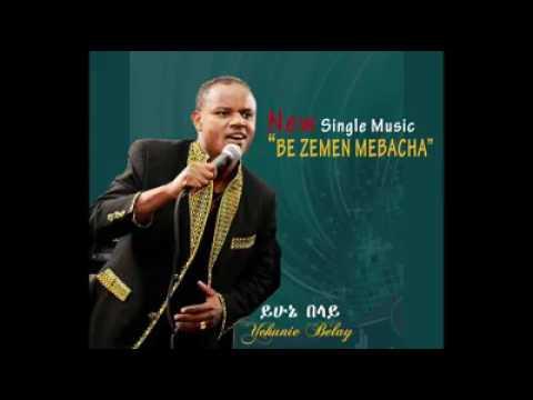 Yihune Belaye New Single music: Bezemene Mebacha