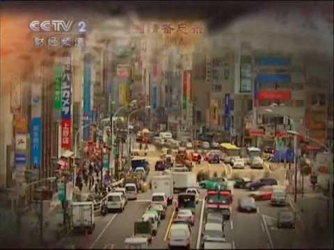 China Memorandum: Population 02 1/4