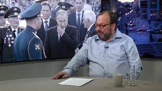 Почему Россия не Украина?