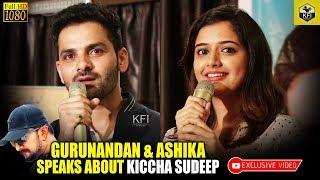 First Rank Raju Actor Guru Nandan & Mugulunage Actress Ashika Ranganath Speaks About Kiccha Sudeep
