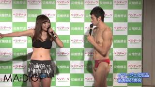 """08年にアイドルグループ「AKB48」を""""卒業""""した成田梨紗さんが12月13日、..."""