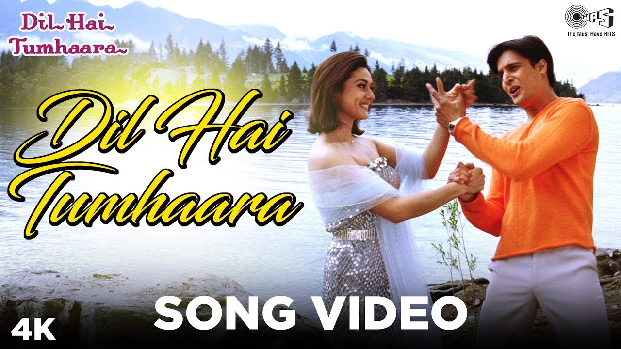 dil hai tumhara film mp3 songs download
