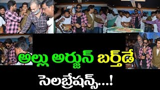 Allu arjun birthday celebrations 2017 || top telugu media