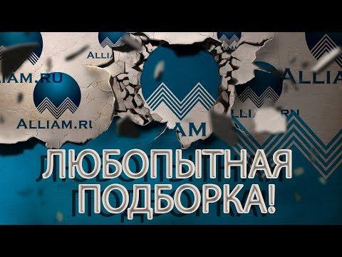 ПОДБОРКА БАНК НАТКНУЛСЯ НА ЮРИСТОВ И ПОПЛЫЛ | Как не платить кредит | Кузнецов | Аллиам
