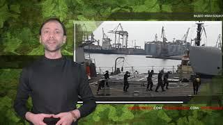 Эсминец ВМС США зашел в порт Одессы
