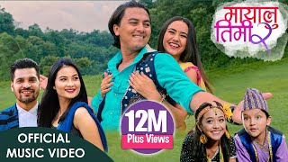 Paul Shah, Swastima Khadka Official Music Video - Mayalu Timi 2 By Smita Dahal, Rajanraj Siwakoti
