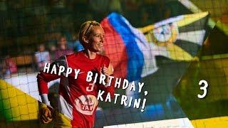 С днём рождения, Катрин!