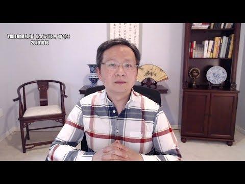 文昭:《香港人权和民主法案》美众院通过的最关键效果;中共怎样反击