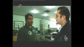 IRIAF Flight School - Koushke Nosrat - with English Subs
