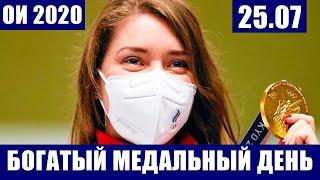 Олимпиада 2020 Богатый медальный день для России на ОИ Все медали сборной прогресс в общем зачете