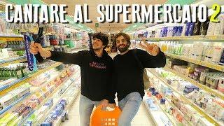CANTARE AL SUPERMERCATO 2! - i Masa