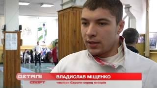 Прошел ежегодный Чемпионат Днепропетровска по фехтованию среди учащейся молодежи