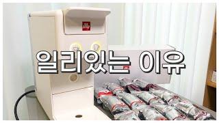 [Unboxing] 일리 y3.3 캡슐커피머신 언박싱 …