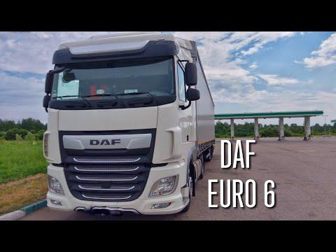 DAF Euro 6. Новая машина, а недочёты старые, ничего не меняется.