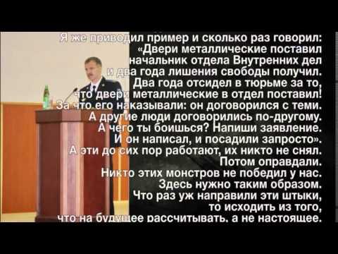 Коррупция МВД СВАО г. Москвы