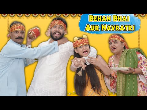 Behan Bhai Aur Navratri | BakLol Video