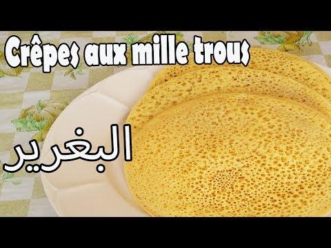•-la-recette-la-plus-facile-des-crÊpes-aux-mille-trous-|-أسهل-طريقة-لتحضير-البغرير-•