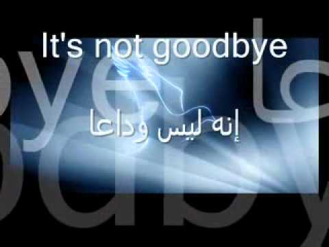 Its Not Goodbye   Laura Pausini     شات العنابي اهداء جاد فاذر