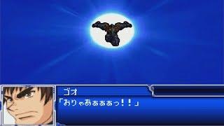 Attacks of Godannar Piloted by Go from God Soul Combination Godannar!! Other Versions: SRW K Ver. :https://youtu.be/AmDafLPc0QY SRW L Ver.(Shizuru) ...