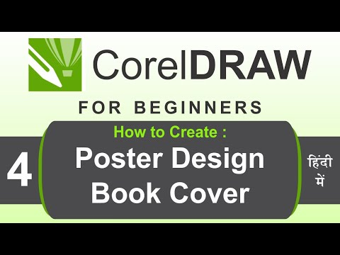 CorelDRAW Tutorial in Hindi for beginners with Practical way Part 4