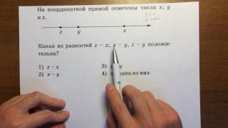 ОГЭ задача 3 (числовые неравенства) #6