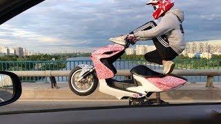 Yamaha Aerox, ride pechka.