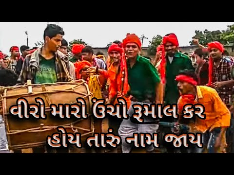 Adivasi Timli Dance | Timli Video Song | Timli Dance 2018 | Ek Lavya School Kawant | Raju Patel