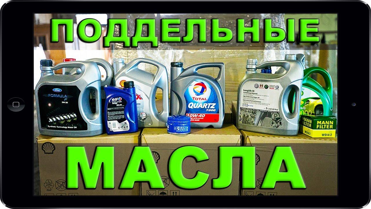 Моторные масла eni каталог товаров с описаниями и фотографиями, цены интернет-магазинов в минске. Весь модельный ряд, цены и технические.