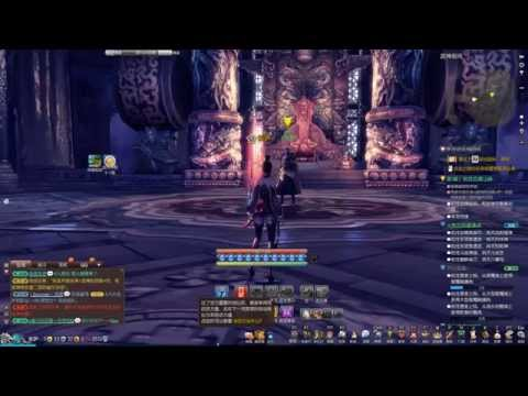 Blade & Soul China Version EP4 (New Class Warlock) Part 01