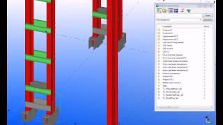 Tekla Structures. Преимущества компонентных моделей. часть 1