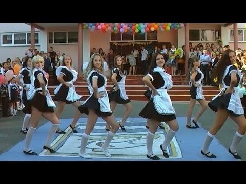 1 сентября 2014 танцуют младшие и выпускники - Как поздравить с Днем Рождения