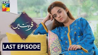 Qurbatain Last Episode HUM TV Drama 23 November 2020
