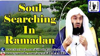 Soul Searching In Ramadan - Mufti Ismail Menk - 19 Jun 2015