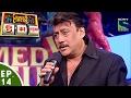 Comedy Circus 3 Ka Tadka - Ep 14 - Jackie Shroff Special