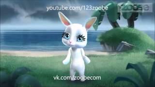 Zoobe Зайка Мам, почему ты плачешь(http://www.youtube.com/123zoobe - Наш канал https://vk.com/zoobecom - Мы вКонтакте https://twitter.com/zoobecom - Твиттер! Подпишись! Zoobe Зайка ..., 2014-12-04T08:18:39.000Z)