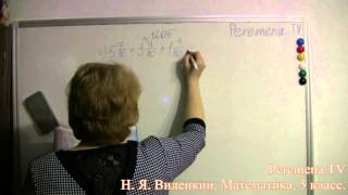 Математика, Виленкин 5 класс Задача 1205