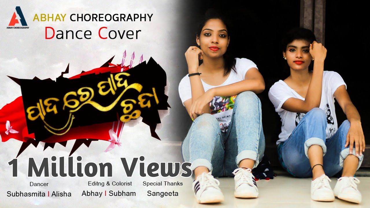 Pada Re Pada Chhanda Dance Cover | Aseema Panda | Subhasmita & Alisha
