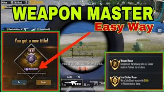 How To Get Weapon Master Title Easily In Pubg Mobile || Weapon Master Pubg Mobile hindi