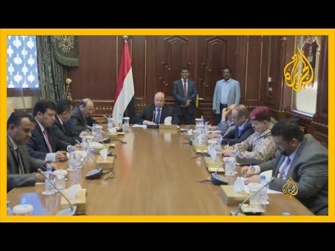 اليمن.. استقالة وزيرين من الحكومة الشرعية تعمق الأزمة  - نشر قبل 14 ساعة