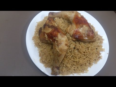 Tasty and Easy Chicken Majboos Recipe,How to make Chicken malbooth