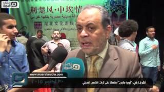 مصر العربية | أشرف زكي: