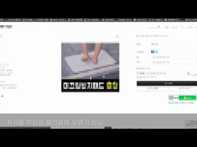 매크로_네이버스토어팜(자사몰) 이동 후 자동구매