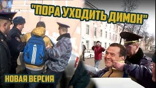 В Вологде: