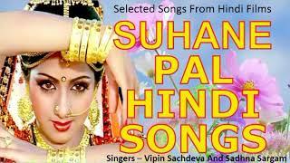 SUHANE PAL HINDI SONGS - Vipin Sachdeva & Sadhna Sargam सुहाने पल हिंदी गीत II 2019