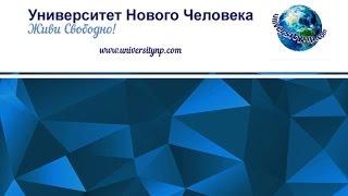 Звёздные Врата- Вебинар - Освобождение от семейных и родовых контрактов!