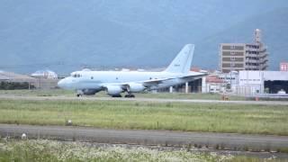 徳島航空基地にP-1飛来!