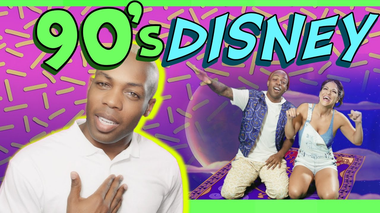 90s disney todrick hall itunes